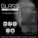 GLASS PRO Premium Tempered Glass Screen Protection for BlackBerry Q10 【ポストイン指定商品】 液晶 保護 フィルム シート シール ガラス