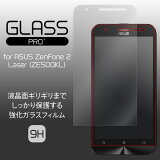 GLASS PRO+ Premium Tempered Glass Screen Protection for ASUS ZenFone 2 Laser (ZE500KL) �ڥݥ��ȥ�����꾦�ʡ� ���� ���饹 �ե���� 10P28Sep16