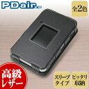 PDAIR レザーケース for NETGEAR AirCard AC785 スリーブタイプ 【送料無料】 高級 本革 本皮 ケース レザー スリーブタイプ 1...