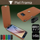 Piel Frama iMagnum レザーケース for Galaxy S6 SC-05G 【送料無料】 レザー 高級 ケース カバー P01Jul16