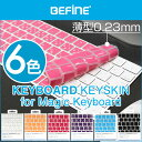BEFiNE キースキン キーボードカバー for Magic Keyboard 【ポストイン指定商品】 キーボード カバー Magic Keyboard 10...