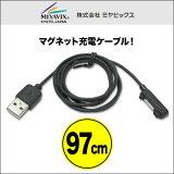 マグネット充電ケーブル for arrows NX F-02H 【ポストイン指定商品】マグネット ケーブル ACアダプター USBポート 10P03Dec16