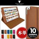 Piel Frama レザーケース(シネマタイプ) for iPad mini 4 【送料無料】 ケース 本革 本皮 カバー 高級 レザー 10P01oct16