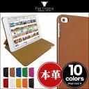 Piel Frama FramaSlim レザーケース for iPad mini 4 【送料無料】 ケース 本革 本皮 カバー 高級 レザー 10P29Jul16