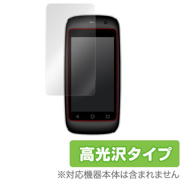 Micro X S240 用 保護 フィルム O...の商品画像