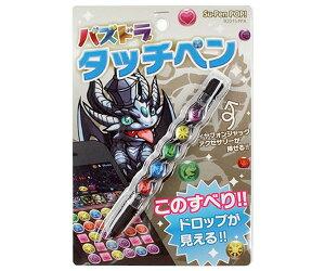 パズドラ!タッチペンSu-PenPOP!B201S-PPA【メール便指定商品】