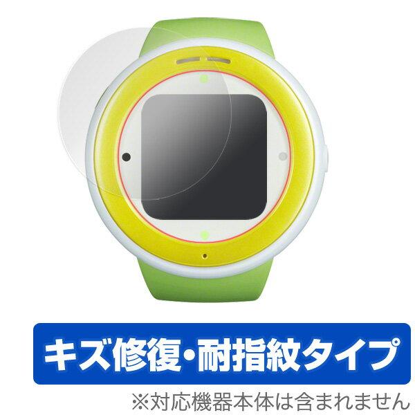 mamorino Watch 用 保護 フィルム OverLay Magic for mamorino Watch(2枚組) 【ポストイン指定商品】 液晶 保護 フィルム シート シール キズ修復 耐指紋 防指紋 コーティング