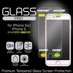 GLASSPRO+PremiumTemperedGlassScreenProtection(�Хå��ܥ���ǽ�դ�)foriPhone6�ڥ᡼���ػ��꾦�ʡ۱վ��ݸ�ե���ॷ���ȥ����륬�饹P15Aug15