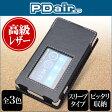 PDAIR レザーケース for Wi-Fi STATION N-01H スリーブタイプ 【送料無料】 高級 本革 本皮 ケース レザー 532P14Aug16