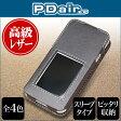 PDAIR レザーケース for Speed Wi-Fi NEXT W02 スリーブタイプ 【送料無料】 スリーブ型 高級 本革 本皮 ケース レザー 10P27May16