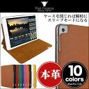 Piel Frama FramaSlim レザーケース for iPad Pro 12.9インチ 【送料無料】 ケース 本革 本皮 カバー P01Jul16