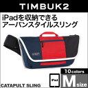 TIMBUK2 Catapult Sling Messenger(カタパルト・スリング・メッセンジャー)(M) 【送料無料】 timbuk2 catapult ...