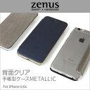 Zenus Metallic Flip Case Diary 背面クリア for iPhone 6s/6 / メタリック 手帳型 IDカード ケース カバー PUレザー 10P03Dec16