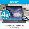 Surface Pro 4 用 BEFiNE キースキン キーボードカバー 【ポストイン指定商品】 キーボードカバー サーフェス サーフェスプロ キーボード保護 シリコン 10P03Dec16