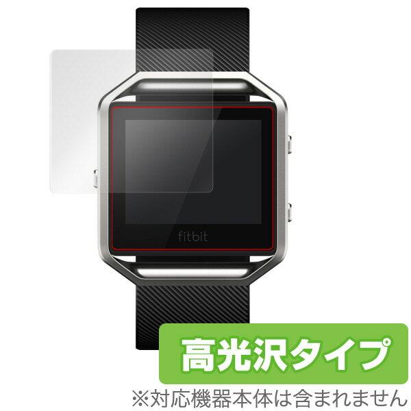 Fitbit Blaze 用 保護 フィルム O...の商品画像