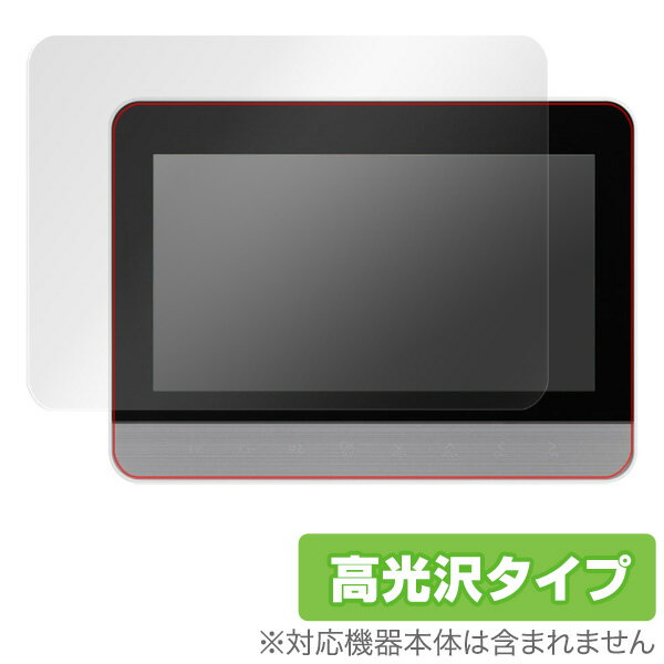 PhotoVision TV2 用 保護 フィルム OverLay Brilliant for PhotoVision TV2 【ポストイン指定商品】 液晶 保護 フィルム シート シール フィルター 指紋がつきにくい 防指紋 高光沢