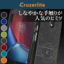 Motorola Moto G4 (2016) / Moto G4 Plus 用 ソフトケース Cruzerlite Bugdroid Circuit Case 【送料無料】【ポストイン指定商品】 ソフト ケース ドロイド モトローラ 回路図 Moto