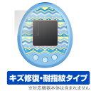 Tamagotchi m!x (たまごっち みくす) 用 保護 フィルム (2枚組) OverLay Magic 【送料無料】【ポストイン指定商品】 液晶 保護 フィルム シート シール フィルター キズ修復 耐指紋 防指紋 コーティング 10P01oct16