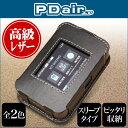 Wi-Fi STATION HW-01H 用 ケース PDAIR レザーケース スリーブタイプ スリーブ型 おしゃれ 可愛い 高級 本革 本皮 ケース レザー