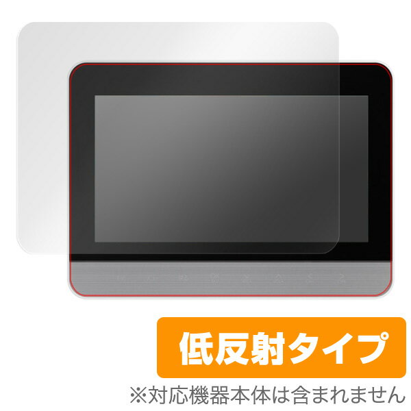 PhotoVision TV2 用 保護 フィルム OverLay Plus for PhotoVision TV2 【ポストイン指定商品】 液晶 保護 フィルム シート シール フィルター アンチグレア 非光沢 低反射