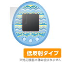 Tamagotchi m!x (たまごっち みくす) 用 保護 フィル