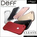 iPhone 7 用 Cleave Aluminum Bumper Limited Edition for iPhone 7【送料無料】 アルミニウム バンパー ケース ジャケット Deff ディ—フ