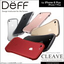 iPhone 7 Plus 用 Cleave Aluminum Bumper Limited Edition for iPhone 7 Plus 【送料無料】 アルミニウム バンパー ケース ジャケット Deff ディ—フ
