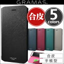 "iPhone 8 Plus / iPhone 7 Plus 用 ケース GRAMAS COLORS Leather Case ""EURO Passione"" CLC276P for iPhone 8 Plus 【送料無料】 手帳.."