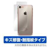 iPhone7 �� OverLay Magic for iPhone 7 �����ݸ���� ������̵���ۡڥݥ��ȥ�����꾦�ʡ� �� �ݸ� �ե���� ������ ������ �ե��륿�� �������� �ѻ��� �ɻ��� �����ƥ��� 10P01oct16