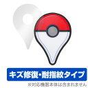 Pokemon GO Plus 用 保護 フィルム OverLay Magic for Pokemon GO Plus (2枚組) 【送料無料】【ポストイン指定商品】 液晶 保護 フィルム シート シール フィルター キズ修復 耐指紋 防指紋 コーティング