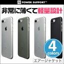 iPhone 8 Plus / iPhone 7 Plus 用 エアージャケットセット for iPhone 8 Plus / iPhone 7 Plusエアージャケット iPhone7Plus iPhone 7Plus アイフォン7プラス アイフォン 7プラス