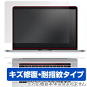 MacBook Pro 15インチ(Late 2016) 用 保護 フィルム OverLay Magic for MacBook Pro 15インチ(Late 2016) Touch Barシートつき