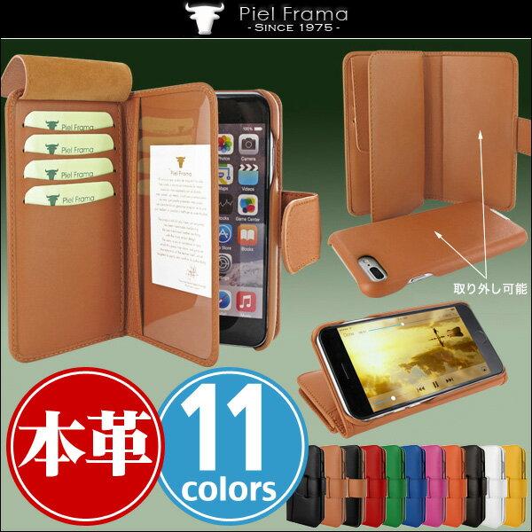 iPhone 7 Plus 用 Piel Frama iMagnum レザーケース(ウォレットタイプ) for iPhone 7 Plus 【送料無料】iPhone 7 Plus iPhone 7Plus 高級レザー 手帳型 手帳
