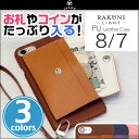 iPhone 8 / iPhone 7 用 RAKUNI LIGHT PU Leather Case Pocket Type with Strap for iPhone 8 / iPhone 7 【送料無料】【ポストイン指定商品】 iPhone8 iPhone7 アイフォン PUレザー ケース マグネット ラクニ