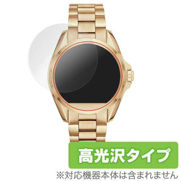 MICHAEL KORS ACCESS BRADSHAW SMARTWATCH 用 液晶保護 フィルム OverLay Brilliant for MICHAEL KORS ACCESS BRADSHAW SMARTWATCH (2枚組) 【送料無料】【ポストイン指定商品】 液晶 保護 フィルム シート シール フィルター 指紋がつきにくい 防指紋 高光沢