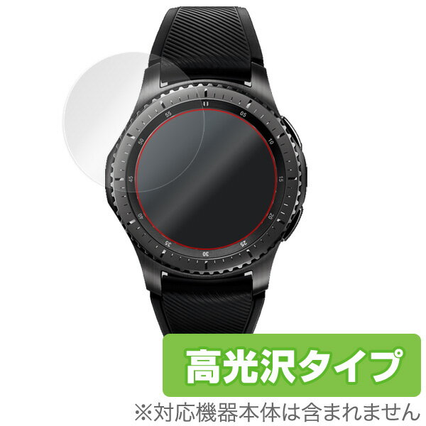 Galaxy Gear S3 frontier / classic 用 保護 フィルム OverLay Brilliant for Galaxy Gear S3 frontier / classic (2枚組) 【送料無料】【ポストイン指定商品】 液晶 保護 フィルム シート シール フィルター 指紋がつきにくい 防指紋 高光沢