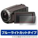 【15%OFFクーポン配布中】SONY ハンディカム HDR-CX680 / HDR-PJ680 保護フィルム OverLay Eye Protector for SONY ハンディカム HDR-..
