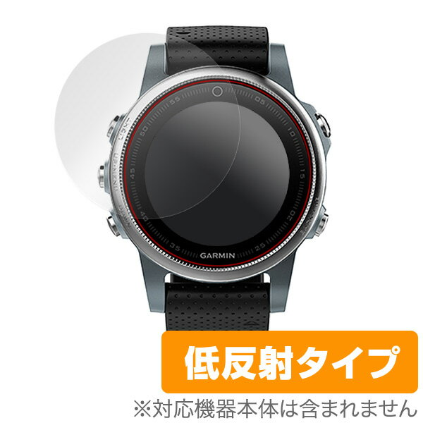 GARMIN fenix 5S 用 保護 フィルム OverLay Plus for GARMIN fenix 5S (2枚組) 【送料無料】【ポストイン指定商品】 液晶 保護 ガーミン サイクルコンピューター GPS 非光沢 低反射