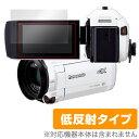 Panasonic デジタル4Kビデオカメラ 用 保護 フィルム OverLay Panasonic デジタル4Kビデオカメラ HC-VZX990M / HC-VX990M / HC-WZXF1M ..
