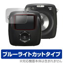 【15%OFFクーポン配布中】instax SQUARE SQ10 保護フィルム OverLay Eye Protector for instax SQUARE SQ10液晶 保護 フィルム シート..