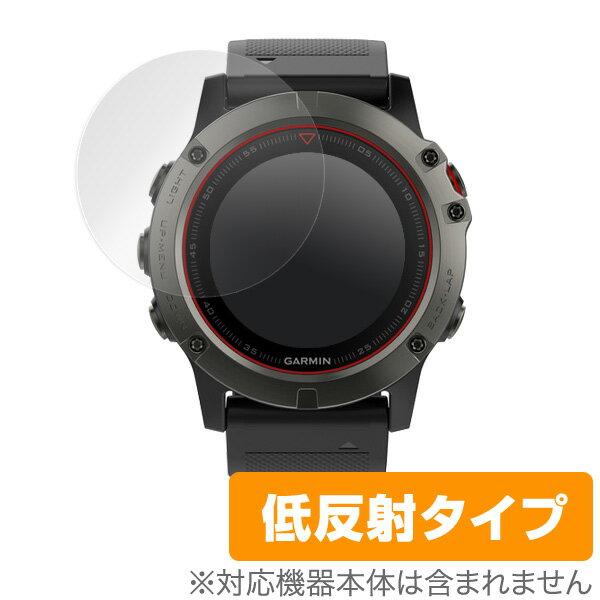 GARMIN fenix 5X 用 保護 フィルム OverLay Plus for GARMIN fenix 5X (2枚組) 【送料無料】【ポストイン指定商品】 液晶 保護 ガーミン サイクルコンピューター GPS アンチグレア 非光沢 低反射