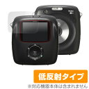 instax SQUARE SQ10 用 保護 フィルム OverLay Plus for instax SQUARE SQ10 【送料無料】【ポストイン指定商品】 液晶 保護 フィルム ..