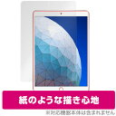 iPad Pro 10.5インチ 用 保護 フィルム Ove...