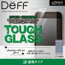 Deff TOUGH GLASS フチなし透明 ガラスフィルム for iPhone 8 / 7 【送料無料】【ポストイン指定商品】 液晶 保護ガラスフィルム シート 透明タイプは 元々の液晶画面のイメージをそのままに表現します。Deff(ディーフ)ブランド