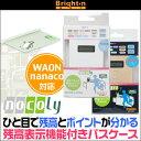 nocoly(ノコリー) 用 電子マネー残高表示付きパスケース(WAON対応モデル)「nocoly(