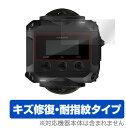 GARMIN VIRB 360 保護フィルム OverLay Magic for GARMIN VIRB 360 (2枚組)液晶 保護 フィルム シート シール フィルター キズ修復 耐..