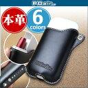 IQOS 2.4 / 2.4 Plus 用 ケース PDAIR レザーケース for IQOS 2.4 / 2.4 Plus スリーブタイプ おしゃれ 可愛い 高級 本革 本皮 ケース ..