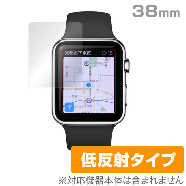 Apple Watch Series 3 / Series 2 / Series 1 / 第1世代 38mm 用 保護 フィルム OverLay Plus for Apple Watch Series 3 / Series 2 / Series 1 / 第1世代 38mm(2枚組) 【送料無料】【ポストイン指定商品】 液晶 保護 フィルム シート シール 低反射