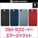 iPhone 8 Plus / 7 Plus 用 ケース Ultrasuede Air jacket for iPhone 8 Plus / 7 Plus 繊細でなめらかなウルトラスエードを身につけたまま、充電も可能です