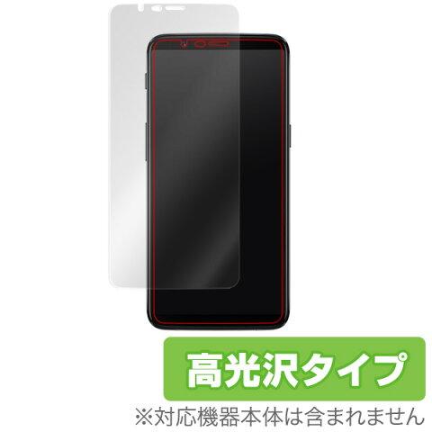 OnePlus 5T 用 保護 フィルム OverLay Brilliant for OnePlus 5T 極薄保護シート 【送料無料】【ポストイン指定商品】 液晶 保護 フィルム シート シール フィルター 指紋がつきにくい 防指紋 高光沢